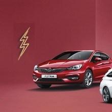 Opel Astra eripakkumised